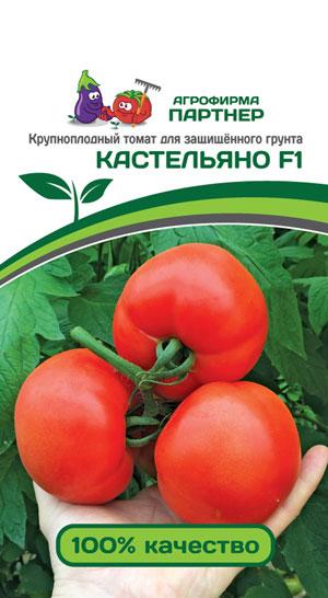 фирма семена заказ